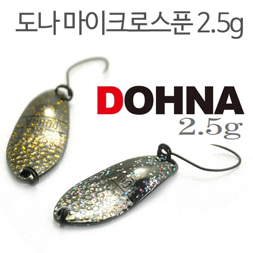도나 마이크로스푼 2.5g SC Color/송어스푼